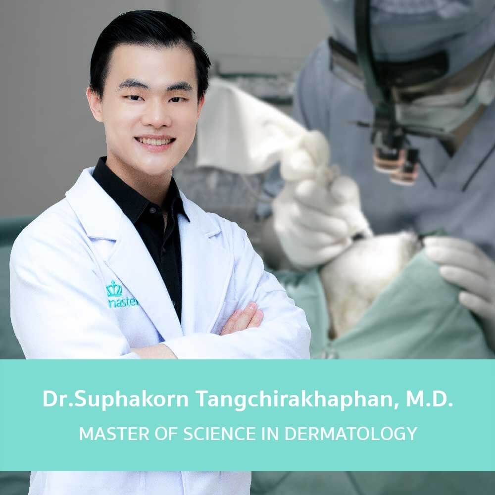 dermaster-doctor-profile-en