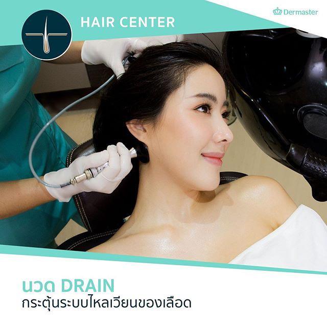 dermaster-hair-reform-03
