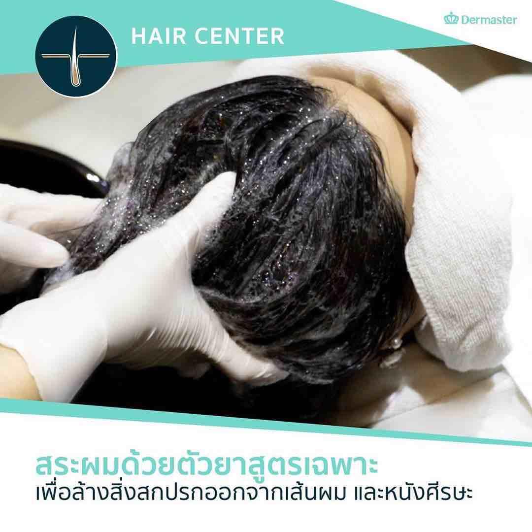 dermaster-hair-reform-04