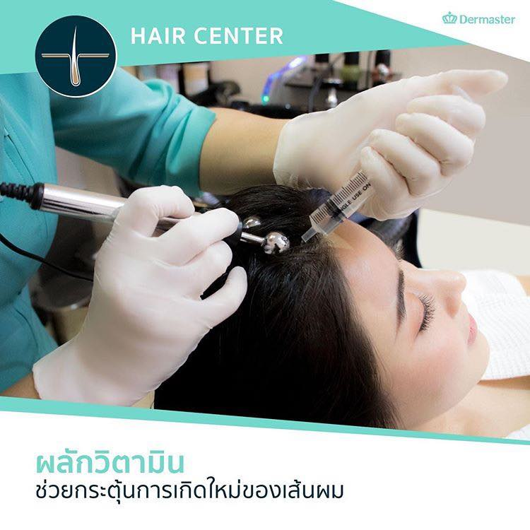 dermaster-hair-reform-06