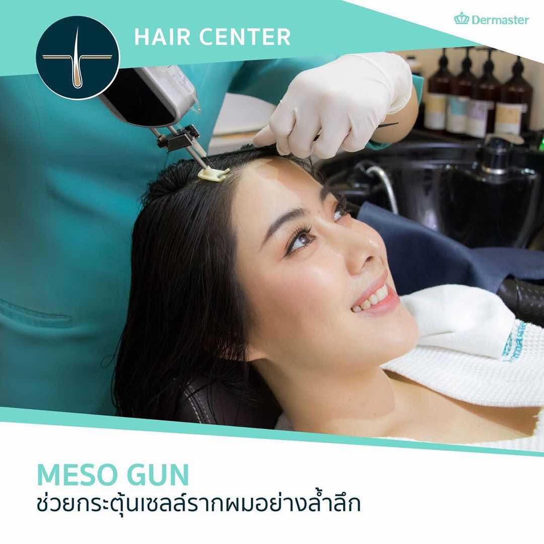dermaster-hair-reform-07