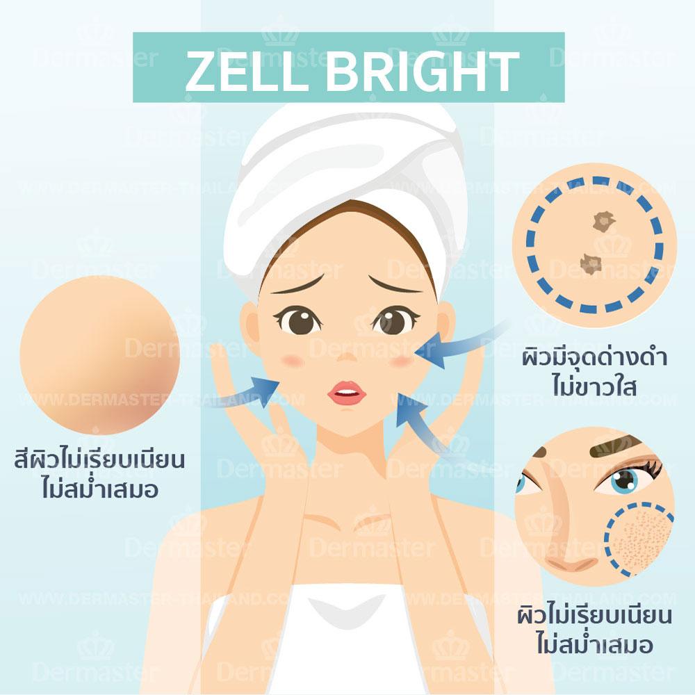 细胞亮肤护理 6