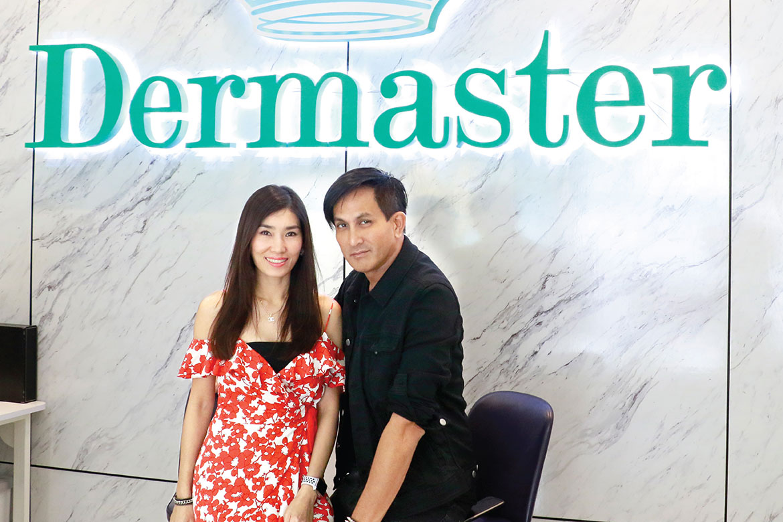 service-dermaster-hifu-1