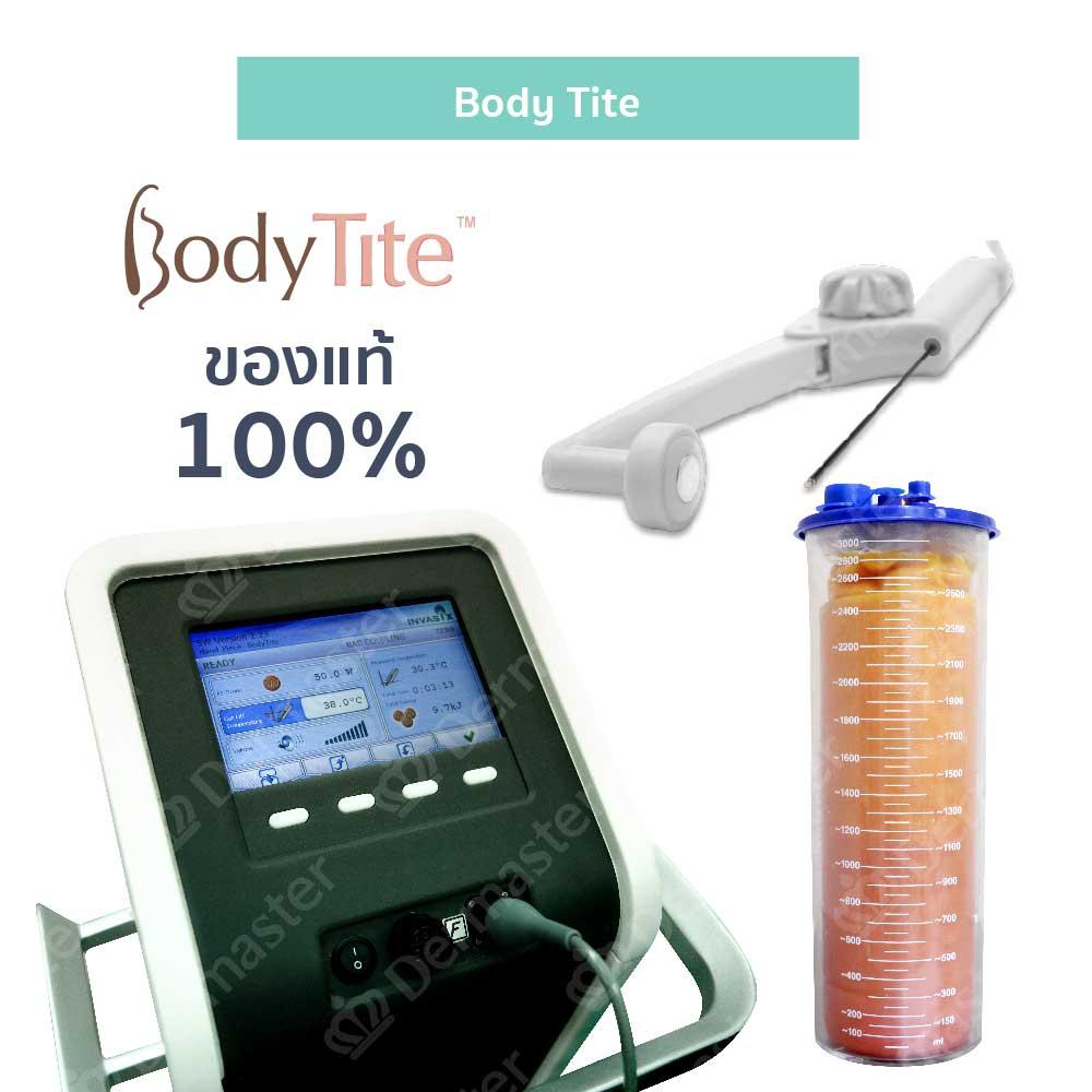 Body Tite 11