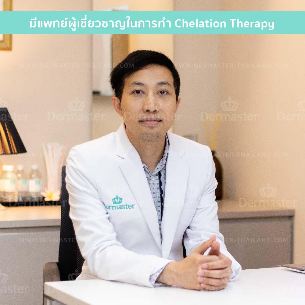 Chelation Therapy Remove Heavy Metals - Dermaster