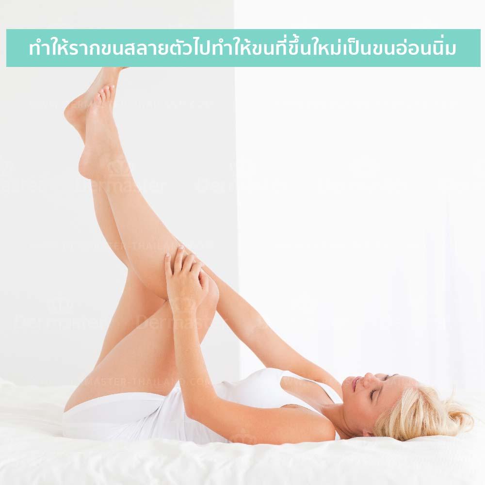 กำจัดขนถาวร Coolglide Hair-removal (YAG) 10