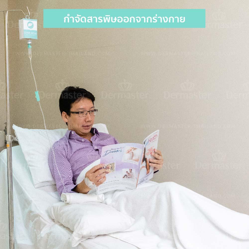 ล้างพิษตับ (Liver Detox) 8