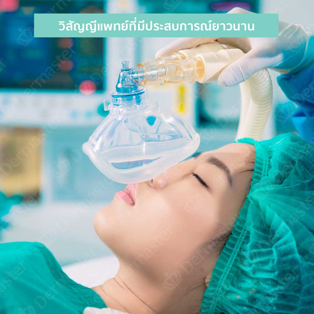 جراحة شفط الدهون 14