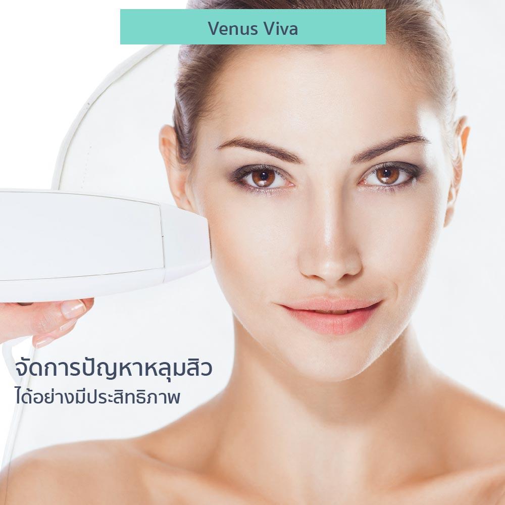 ลดหลุมสิวและกระชับรูขุมขน (Venus Viva) 7