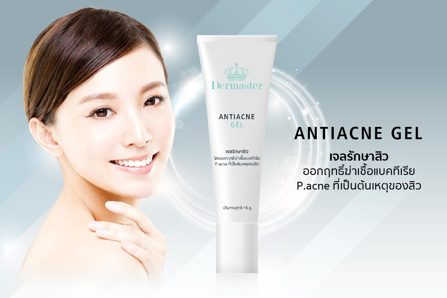 skin-care-Antiacne-gel-1