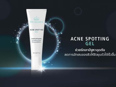 Acne Spotting Gel