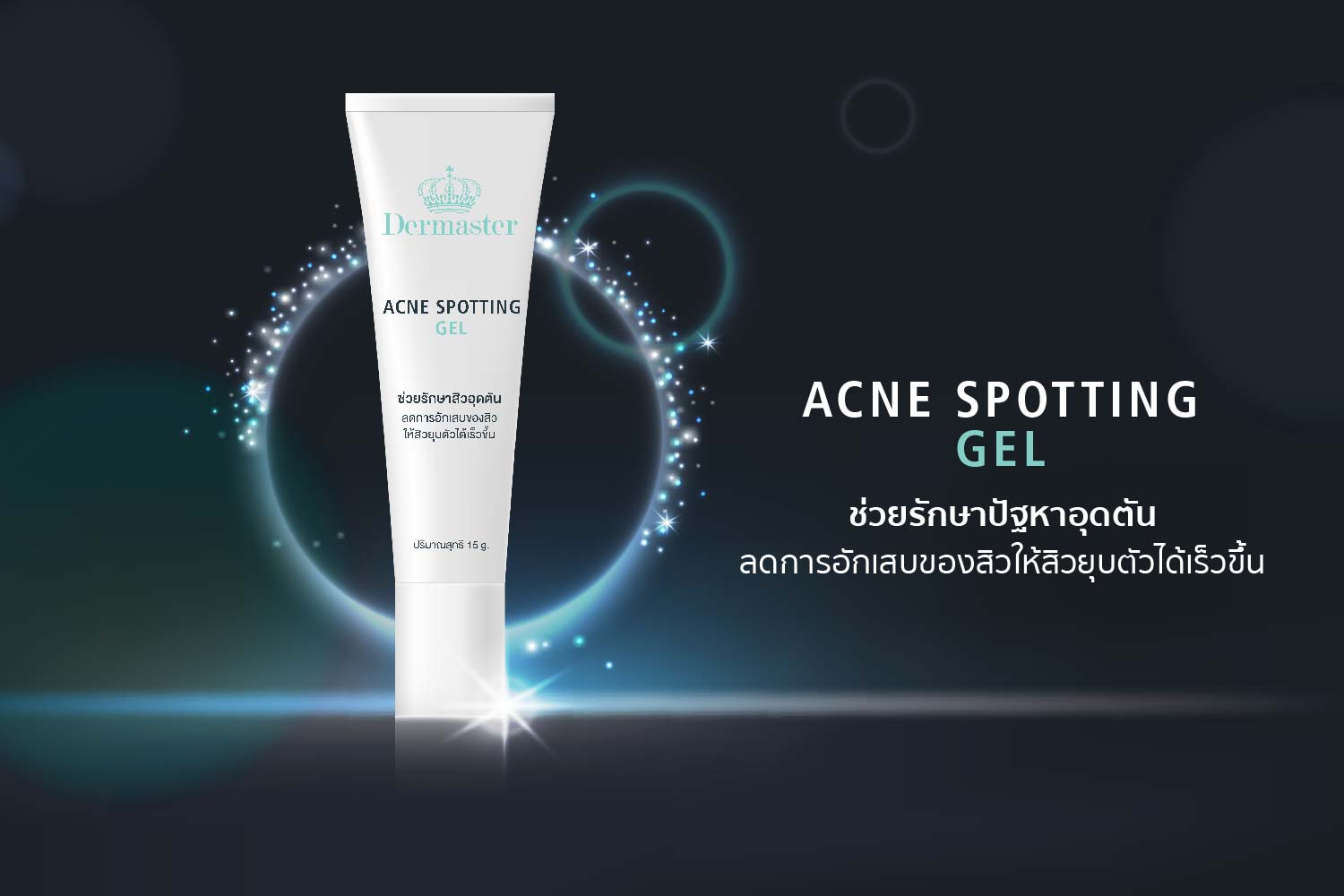 skin-care-acne-spotting-gel-1