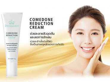 Comedone Reduction Gel