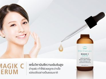 Magic C Serum