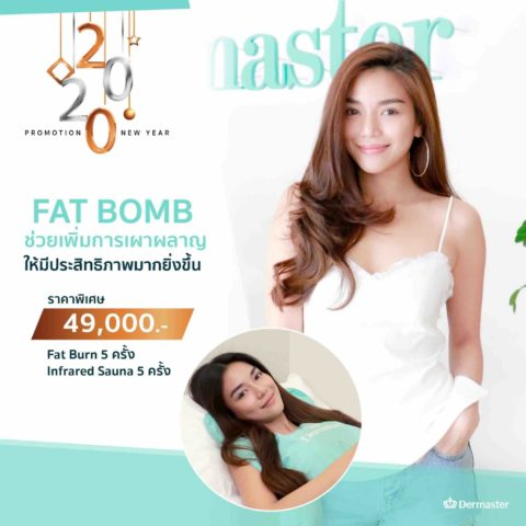 Special Promotion 32