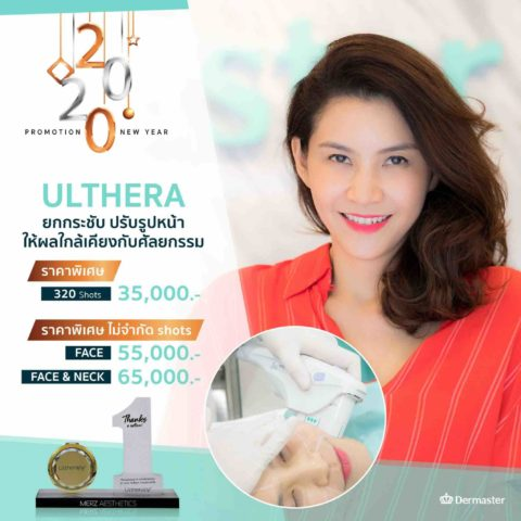 Special Promotion 29