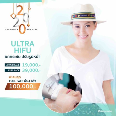 Special Promotion 13