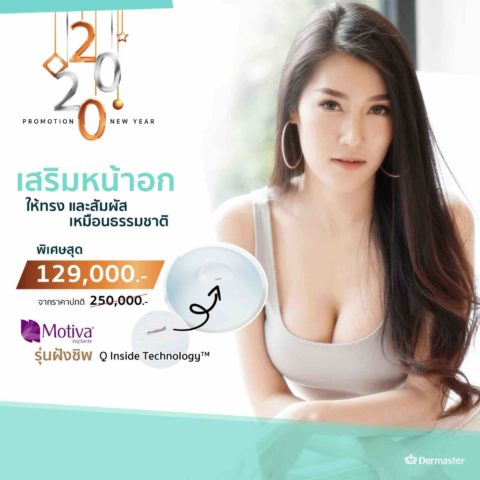 Special Promotion 22