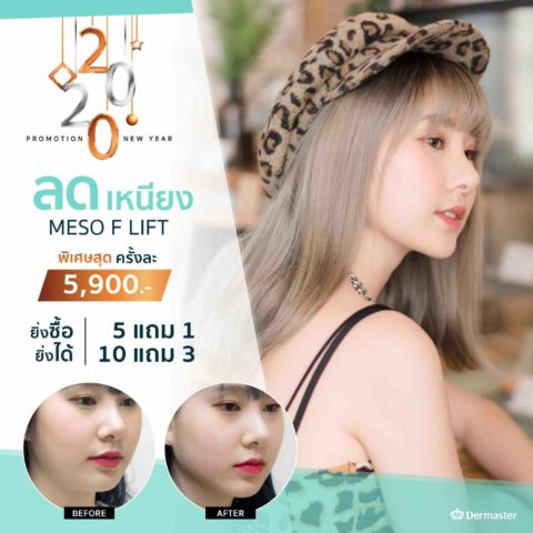 Special Promotion 27