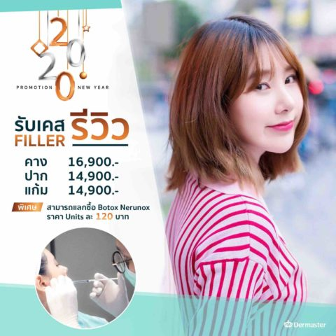 Special Promotion 30
