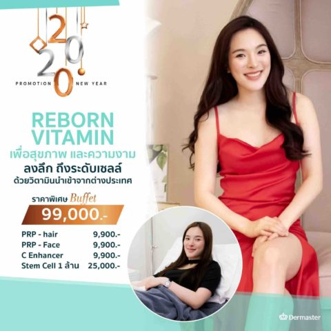 Special Promotion 5