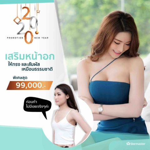 Special Promotion 1