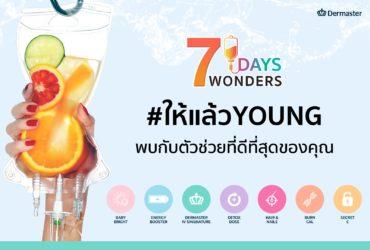 7 Days 7 Wonders