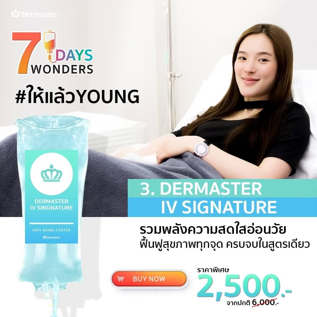 7 Days 7 Wonders 4