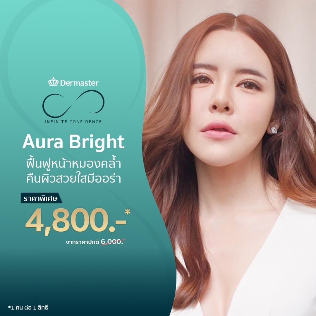 dermaster-special-august-aura-bright