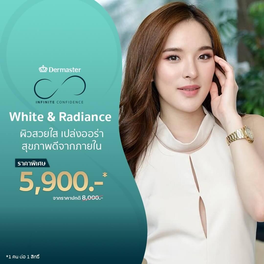dermaster-special-august-vitamin-white-radiance
