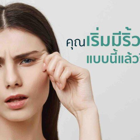 B0tulinium TOXin ( Botox )