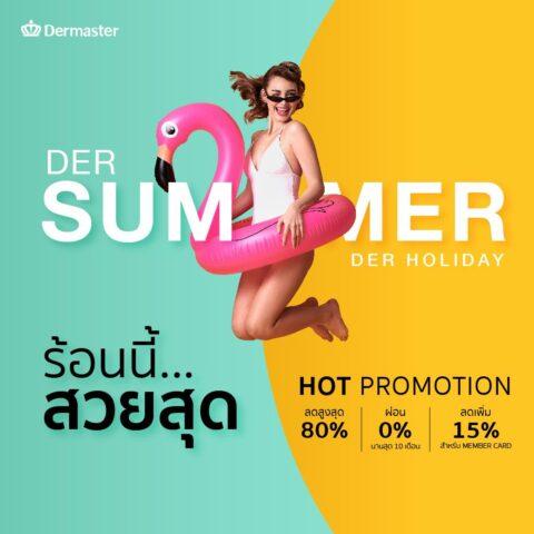 DER SUMMER DER HOLIDAY