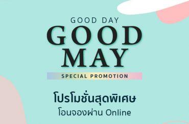 GOOD DAY GOOD MAY